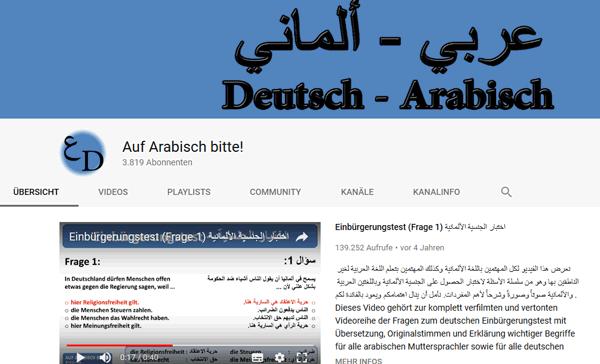 Language Sheep Videos