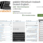 Arabdict Dictionary